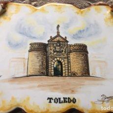 Antigüedades: PERGAMINO PUERTA BISAGRA TOLEDO. Lote 187097778