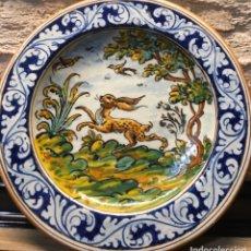 Antigüedades: PLATO TALAVERA. Lote 187099812