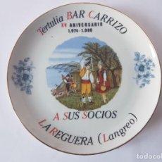 Antigüedades: PLATO XV ANIVERSARIO TERTULIA BAR CARRIZO - LA REGUERA - LANGREO.. Lote 187103962