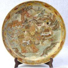 Antigüedades: PLATO EN CERÁMICA SATSUMA GUERREROS ORIENTALES SIGLO XIX. Lote 187112205