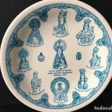 Antigüedades: PLATO PORCELANA. AÑO SANTO MARIANO BURGOS 1988. 9 VIRGENES. CAJA AHORROS CIRCULO CATOLICO. Lote 187152985