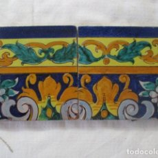 Antigüedades: PAREJA DE AZULEJOS RAMOS REJANO. Lote 187211803