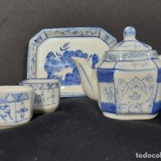 Antigüedades: JUEGO DE TÉ. PORCELANA. CHINA. SIGLO XX.. Lote 187374226