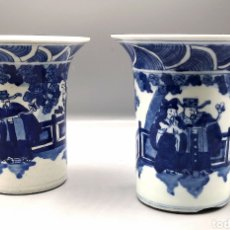 Antigüedades: PAREJA DE VASOS DE PORCELANA CHINOS. Lote 187439836