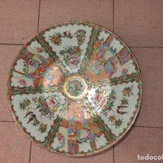 Antiquités: GRAN PLATO DE CANTON SIGLO XIX. Lote 187627157