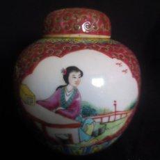 Antigüedades: TIBOR JAPONES EN PORCELANA CON SELLO. Lote 188056721