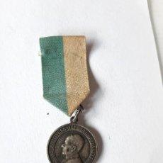 Antigüedades: FRANCIA / VATICANO. MEDALLA DEL 75 ANIVERSARIO DE LAS ASPIRACIONES DE LOURDES 1858 1933. Lote 188123181