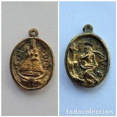 Antiguidades: ANTIGUA MEDALLA DE NUESTRA SEÑORA DE GUADALUPE Y SAN JERÓNIMO.SIGLO XVII. Lote 188486422