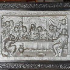 Antigüedades: CAUADRO ÚLTIMA CENA DE JESÚS. Lote 188491111