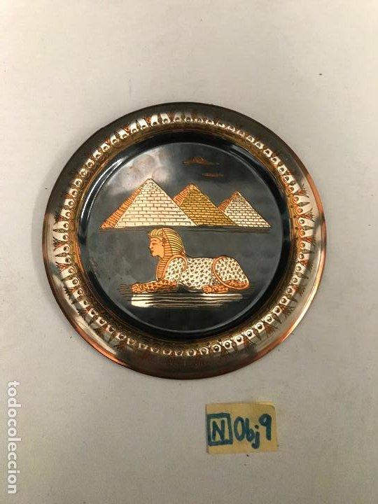 PLATO EGIPCIO (Antigüedades - Hogar y Decoración - Platos Antiguos)