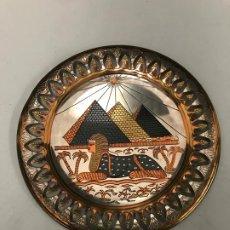 Antigüedades: PLATO EGIPCIO . Lote 188507127