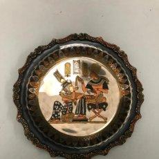 Antigüedades: PLATO EGIPCIO . Lote 188507143