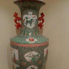 Antigüedades: JARRÓN CHINO EN PERFECTAS CONDICIONES, 87 CM DE ALTO, 29 CM DE BASE Y 41 CM DE ANCHO. Lote 188531648