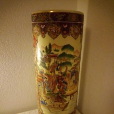 Antigüedades: BASTONERO PORCELANA ESTILO SATSUMA PARAGUERO MADE IN CHINA. Lote 188688491