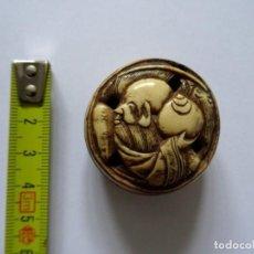 Antigüedades: MANJU MARFIL – JAPÓN – ANTIGUO – DIOS JUROJÍN. Lote 188739822