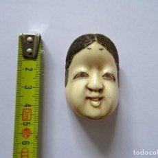 Antigüedades: MARFIL – JAPÓN – MÁSCARA DE OKAME. Lote 188739981