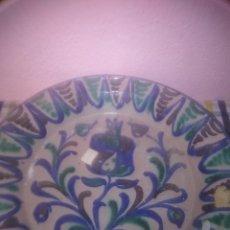 Antigüedades: PLATO DE FAJALUZA ANTIGUA . Lote 188839367