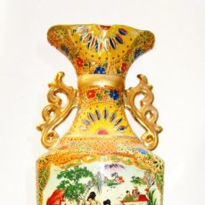 Antigüedades: FANTANSTICO JARRON SATSUMA CIRCA 1900 . Lote 189124685