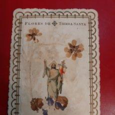 Antigüedades: FLORES DE TIERRA SANTA TOCADAS AL SEPULCRO. Lote 189324697