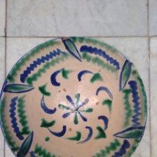 Antigüedades: LEBRILLO DE CERÁMICA FAJALAUZA SIGLO XIX. Lote 189395875