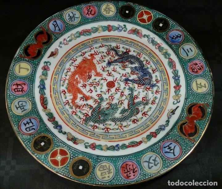 PLATO CHINO. DECORACIÓN SIMBÓLICA Y DRAGONES. PORCELANA, ESMALTES Y ORO. SELLADO. 1ER. CUARTO XX. (Antigüedades - Porcelanas y Cerámicas - China)