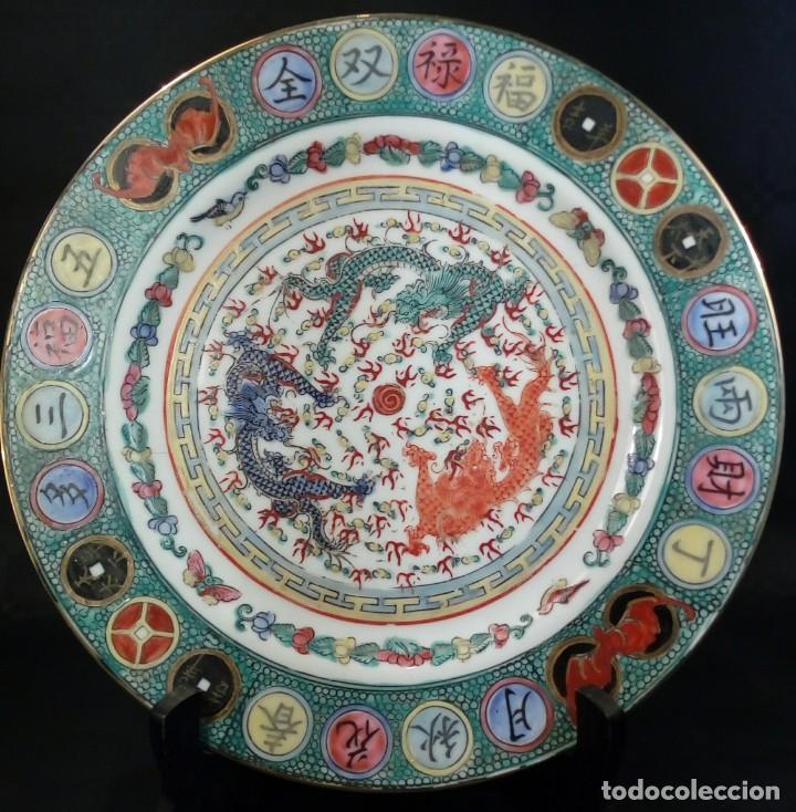 Antigüedades: PLATO CHINO. DECORACIÓN SIMBÓLICA Y DRAGONES. PORCELANA, ESMALTES Y ORO. SELLADO. 1er. CUARTO XX. - Foto 6 - 189417155