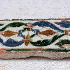 Antigüedades: AZULEJO ANTIGUO DE TOLEDO - ARISTA - MUDEJAR / RENACENTISTA - SIGLO XVI.. Lote 189422505