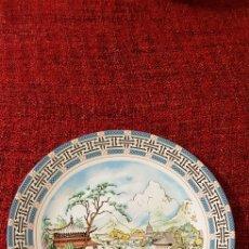 Antigüedades: PRECIOSO PLATO ORIENTAL. Lote 189446025