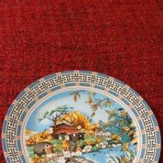 Antigüedades: PRECIOSO PLATO ORIENTAL. Lote 189446287
