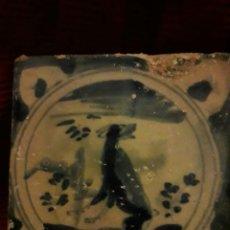 Antigüedades: BONITO AZULEJO DE TRIANA SIGLO XVIII. SERIE MONOCROMA.. Lote 189506478