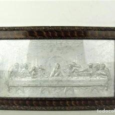 Antigüedades: CUADRO SANTA CENA AÑOS 40-50. Lote 189534415