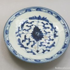 Antigüedades: ANTIGUO PLATO CHINA CHINO SIGLO XIX . Lote 189558143