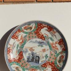 Antigüedades: PLATO GRANDE DE PORCELANA JAPONESA ESTILO IMARI SIGLO XIX. Lote 189634162