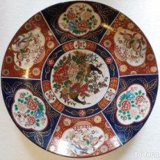 Antigüedades: PLATO PORCELANA IMARI PORCELANA JAPONESA. Lote 189825238