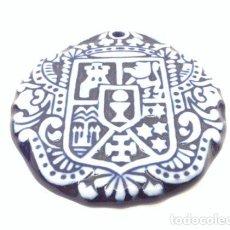 Antigüedades: MEDALLA SARGADELOS. Lote 189893033