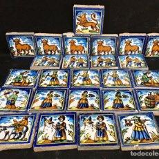 Antigüedades: LOTE 25 OLAMBRILLA O AZULEJOS DE OFICIOS TALAVERA TOLEDO DE ANTIGUOS PINTADO A MANO. Lote 189907055