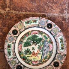 Antigüedades: ANTIGUO PLATO CHINO. Lote 190011692