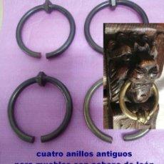 Antigüedades: CUATRO ANILLOS ANTIGUOS PARA MUEBLES CON CABEZA DE LEÓN. Lote 190109880