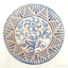 Antigüedades: ANTIGUA FUENTE LEBRILLO DE FAJALAUZA, GRANADA. 28 CM DÍÁMETRO. Lote 190110037