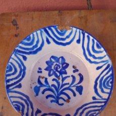 Antigüedades: PLATO LEBRILLO DE FAJALAUZA, ANTIGUO GRANADA. Lote 190225293