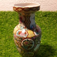 Antigüedades: JARRON PORCELANA. Lote 190362616