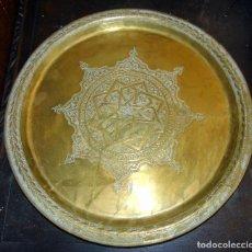 Antigüedades: PLATO , ARABE, BRONCE O LATON, BUEN ESTADO DIAMETRO 34 CM. Lote 190420047