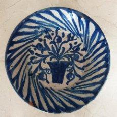 Antigüedades: EXCEPCIONAL FUENTE ANTIGUA EN CERAMICA DE FAJALAUZA,(GRANADA),S. XIX. Lote 190461365