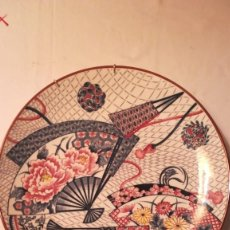 Antigüedades: PLATO CHINO SERIGRAFIADO. Lote 190590290