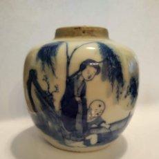 Antigüedades: ANTIGUO TIBOR CHINA. Lote 190688527