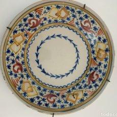 Antigüedades: PLATO RIBESALBES SIGLO XIX PRECIOSO COLORES DIAMETRO 34 CM. Lote 190697950
