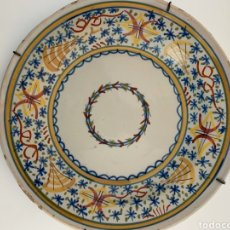 Antigüedades: PLATO RIBESALBES SIGLO XIX DIAMETRO 34 CM. Lote 190698892