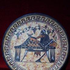 Antigüedades: PLATO DE CERAMICA TARRACOTA GRIEGO 20CM. Lote 190834626