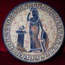 Antigüedades: PLATO DE CERAMICA TARRACOTA GRIEGO 20CM. Lote 190835046