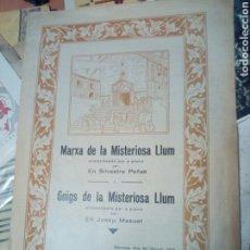 Antiguidades: GOIGS DE LA MISTERIOSA LLUM DE MANRESA - DIPTICO - PIANO SILVESTRE PEÑAS - JOSEP MASUET 1933. Lote 190878878